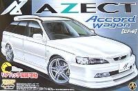 アオシマ1/24 VIP アメリカンアゼクト アコードワゴン (CF型)