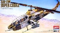 アカデミー1/35 AircraftAH-1W スーパーコブラ