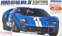 フジミ1/24 ヒストリックレーシングカー シリーズフォード GT40 Mk.2 '67デイトナ24時間 2号車