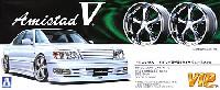 アオシマ1/24 VIPカー パーツシリーズアミスタット V 19インチ 引っ張りタイヤ クロームメッキ