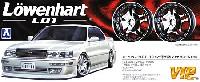 アオシマ1/24 VIPカー パーツシリーズレーベンハート LD1 19インチ 引っ張りタイヤ クロームメッキ