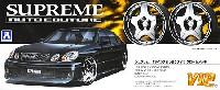 アオシマ1/24 VIPカー パーツシリーズシュプレム 19インチ 引っ張りタイヤ クロームメッキ