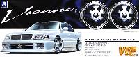アオシマ1/24 VIPカー パーツシリーズヴィエナクライス 19インチ 引っ張りタイヤ クロームメッキ