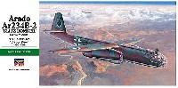ハセガワ1/48 飛行機 JTシリーズアラド Ar234B-2 ブリッツボマー