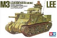 アメリカ戦車 M3 リー Mk.1