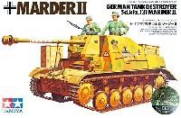 タミヤ1/35 ミリタリーミニチュアシリーズドイツ 対戦車自走砲 マーダー 2