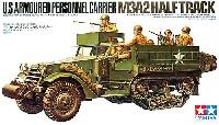 アメリカ M3A2 パーソナルキャリアー