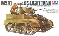アメリカ軽戦車 M5A1 ヘッジホッグ