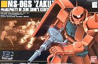 MS-06S シャア専用 ザク 2