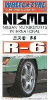 フジミ1/24 パーツメーカーホイールシリーズニスモ R-6 (17インチ)
