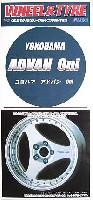 フジミ1/24 パーツメーカーホイールシリーズヨコハマ アドバン Oni (17インチ)