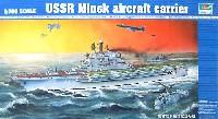 トランペッター1/700 艦船シリーズソビエト海軍 空母ミンスク