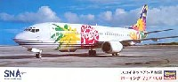 ハセガワ1/200 飛行機 限定生産スカイネットアジア航空 ボーイング737-400