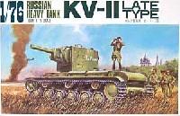 フジミ1/76 ナナロクシリーズロシア重戦車 カーベ2型