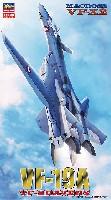ハセガワ1/72 マクロスシリーズVF-19A VF-X レイブンズ