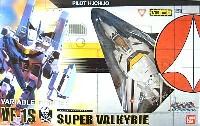 VF-1S スーパーバルキリー
