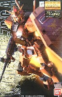 バンダイMG (マスターグレード)RX-78/C.A キャスバル専用ガンダム