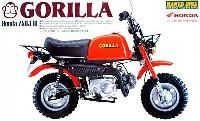 ホンダ ゴリラ 1978 (Honda Z50J-3)