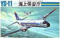 YS-11 海上保安庁