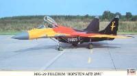 MiG-29 フルクラム ホップステン 2001
