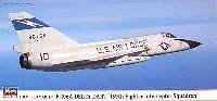 ハセガワ1/72 飛行機 限定生産F-106A デルタダート 第159戦闘迎撃飛行隊