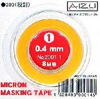 0.4mm幅 マスキングテープ