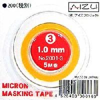 1.0mm幅 マスキングテープ