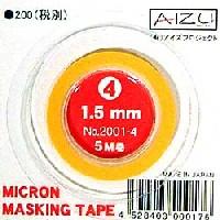 1.5mm幅 マスキングテープ