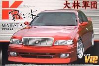 アオシマ1/24 スーパー VIP カーK-ブレイク 141 マジェスタ