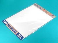 タミヤ楽しい工作シリーズプラバン 1.2mm厚 B4サイズ (2枚入り)