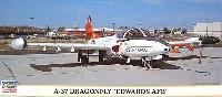 ハセガワ1/72 飛行機 限定生産A-37 ドラゴンフライ エドワーズ AFB