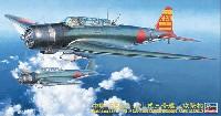 ハセガワ1/48 飛行機 JTシリーズ中島 九七式三号艦上攻撃機