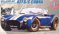 フジミ1/24 リアルスポーツカー シリーズ (SPOT)シェルビー アメリカン 427S/C コブラ