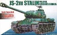 フジミ1/76 スペシャルワールドアーマーシリーズJS-2m スターリン重戦車 チェコスロバキア&ポーランド