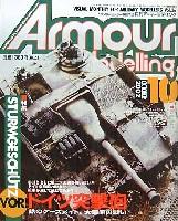アーマーモデリング 2002年10月号