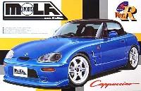 アオシマ1/24 Sパッケージ・バージョンRモーラスポーツ カプチーノ