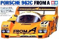 フロム エー ポルシェ 962C