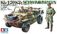 タミヤ1/35 ミリタリーミニチュアシリーズドイツ 水陸両用車 シュビームワーゲン