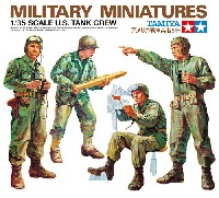 タミヤ1/35 ミリタリーミニチュアシリーズアメリカ 戦車兵セット
