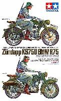 タミヤ1/35 ミリタリーミニチュアシリーズツェンダップ KS750 & BMW R75