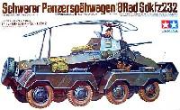 ドイツ 8輪装甲車 Sd.Kfz.232