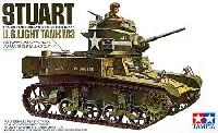 アメリカ 軽戦車 M3 スチュアート