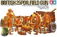 タミヤ1/35 ミリタリーミニチュアシリーズイギリス 25ポンド砲 (弾薬運搬トレーラー・人形6体つき)