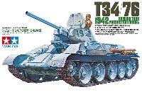 タミヤ1/35 ミリタリーミニチュアシリーズソビエト T34/76戦車 1942年型