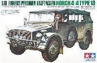 ドイツ 大型軍用乗用車 ホルヒ タイプ1a
