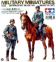ドイツ 将校乗馬セット