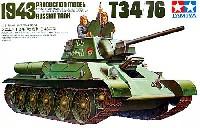 ソビエト T34/76戦車 1943年型