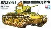 タミヤ1/35 ミリタリーミニチュアシリーズソビエト KV-1戦車 (C型)