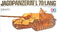 ドイツ 4号駆逐戦車 ラング