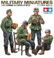 タミヤ1/35 ミリタリーミニチュアシリーズドイツ歩兵 休息セット
